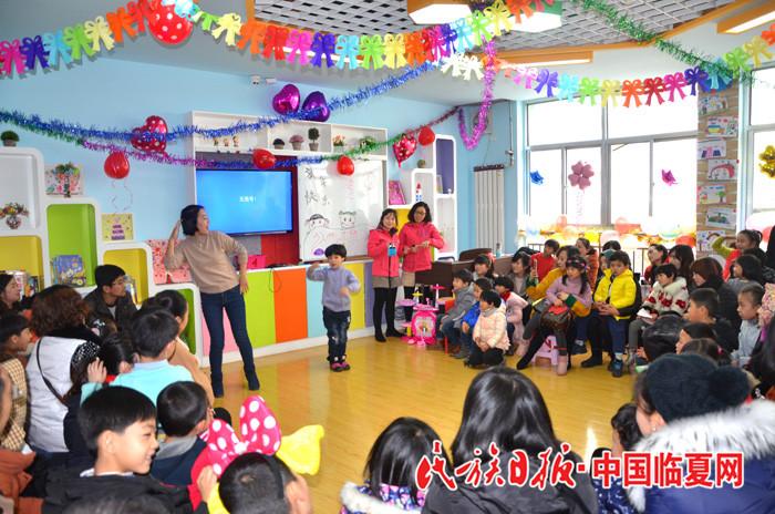 临夏市第五幼儿园举办迎新年亲子活动