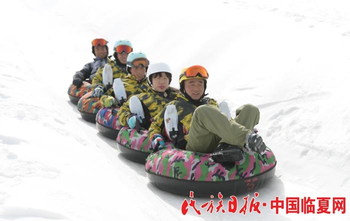 滑雪圈 (2).JPG